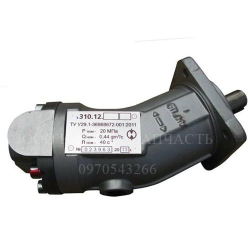 Аксиально-поршневой нерегулируемый гидромотор 310.12.01.03 аналог МГ3.12/32.1.Б (вал - шпонка)