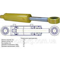 Гидроцилиндр ГЦ-125.63.400.070.00