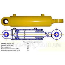 Гидроцилиндр ГЦ-100.50.320.040.00
