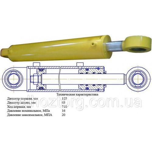 Гидроцилиндр ГЦ-125.63.710.070.00