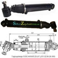 Гидроцилиндр поворота МАЗ 54323/5513/6422/64229 цилиндр гидроусилителя ЦГ 80-360 5336-3405005-20