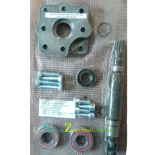 Комплект для установки насоса дозатора на ГУР трактор МТЗ-80, МТЗ-82